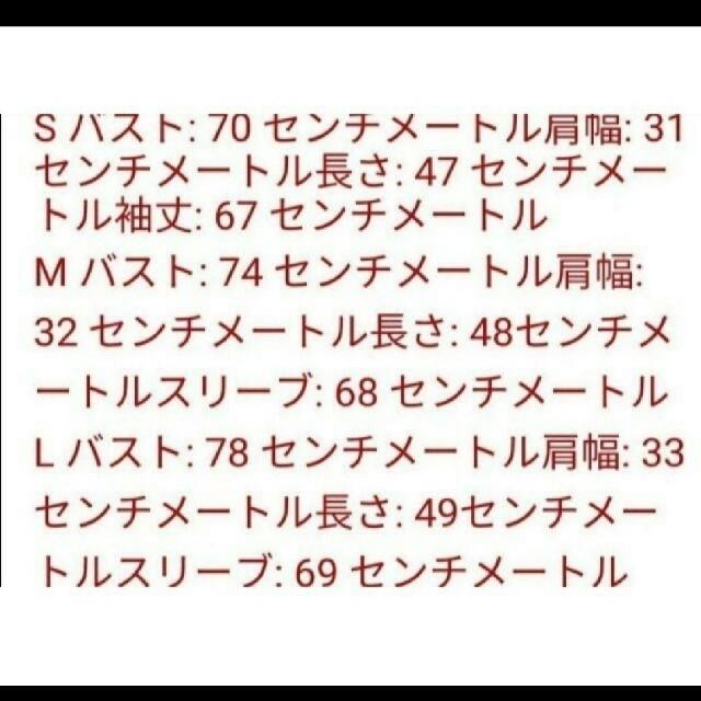 ZARA(ザラ)のオーガンジー パフスリーブ トップス ラウンドネック シースルー レディースのトップス(カットソー(長袖/七分))の商品写真
