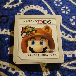 ニンテンドー3DS - 【3DS】スーパーマリオ3Dランド