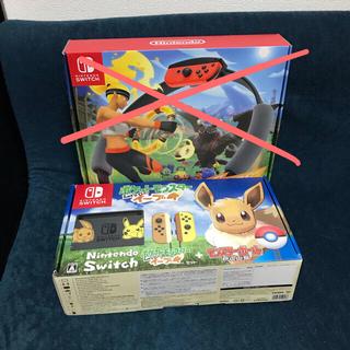 Nintendo Switch - ニンテンドースイッチ 本体 イーブイ+ リングフィットアドベンチャー セット