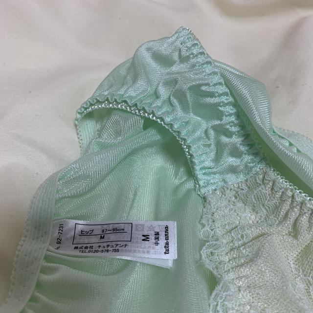 tutuanna(チュチュアンナ)のチュチュアンナ tutuanna ブラ&ショーツ セット 白 グリーン C70 レディースの下着/アンダーウェア(ブラ&ショーツセット)の商品写真