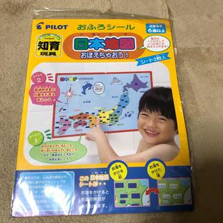 PILOT - PILOT 知育玩具 日本地図
