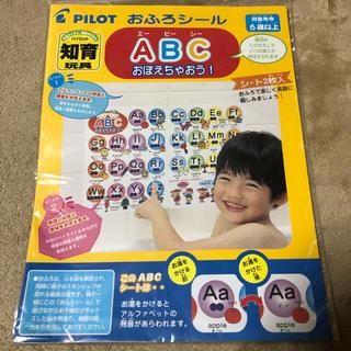 PILOT - PILOT 知育玩具 ABC