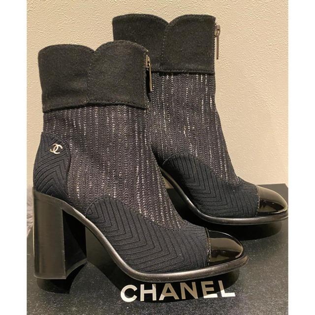 CHANEL(シャネル)の正規品 CHANEL ツイードショートブーツ  レディースの靴/シューズ(ブーツ)の商品写真