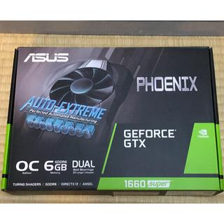 エイスース(ASUS)の新品 ASUS GTX1660super (PCパーツ)