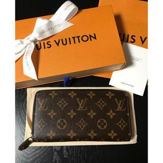 LOUIS VUITTON - ★極美品★ルイヴィトン ジッピーウォレット 長財布 正規品 新型モデル