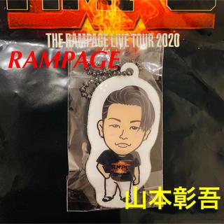 ザランページ(THE RAMPAGE)の【ガチャ】山本彰吾 ぷくぷくチャーム RAMPAGE PY2020(その他)