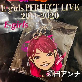 イーガールズ(E-girls)の【ガチャ】須田アンナ/スダンナ E-girls アクリルミラー PY2020(その他)