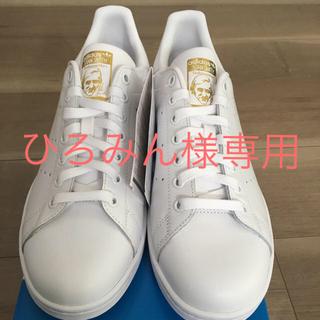 アディダス(adidas)の◆希少カラー 26.5 ホワイト ゴールド adidas 白 スタンスミス(スニーカー)