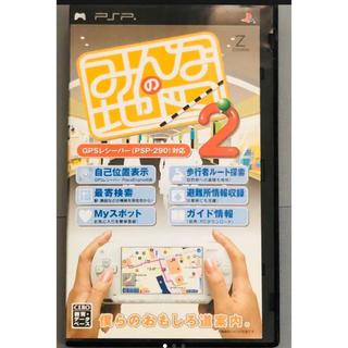 プレイステーションポータブル(PlayStation Portable)の【ジャンク】みんなの地図 2(家庭用ゲームソフト)