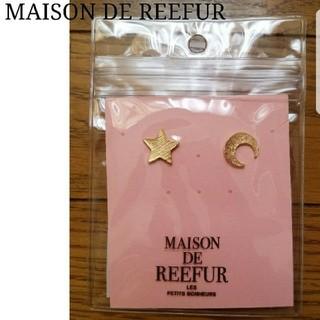 メゾンドリーファー(Maison de Reefur)のMAISON DE REEFUR☆ピアス(ピアス)