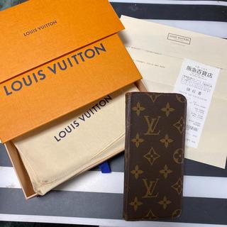 LOUIS VUITTON - ルイヴィトン iPhone7plus  携帯ケース カバー 手帳型 ブランド