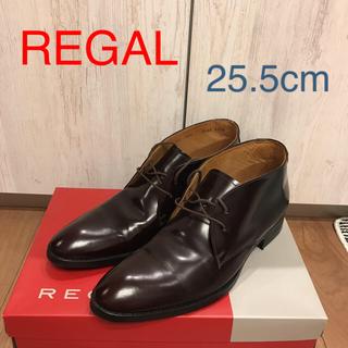 REGAL - リーガル チャッカブーツ 25.5cm