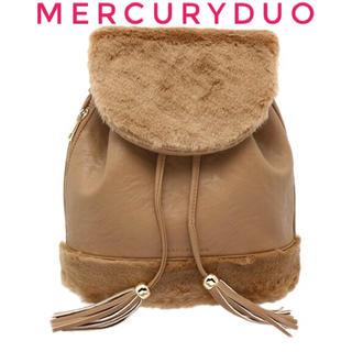 MERCURYDUO - マーキュリーデュオ【新品、未使用】3way ファー フリンジ リュック バッグ