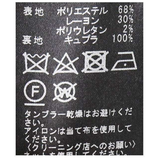 IENA(イエナ)のイエナ  IENAボタンデザインキャミワンピ完売品 レディースのワンピース(ロングワンピース/マキシワンピース)の商品写真