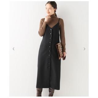 IENA - イエナ  IENAボタンデザインキャミワンピ完売品