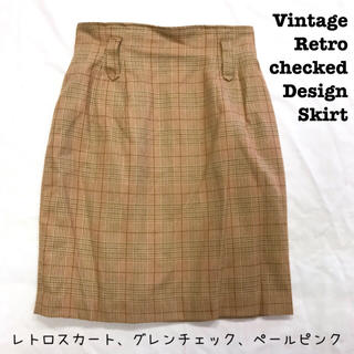 ロキエ(Lochie)の美品【 vintage 】 グレンチェック チェックスカート レトロスカート(ひざ丈スカート)