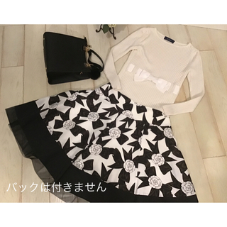 M'S GRACY - エムズグレーシー セットアップ ダブルジッパー&スカート 40サイズ 美品
