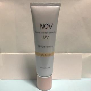 ノブ(NOV)のノブ ベースコントロールスムースUV 化粧下地(化粧下地)