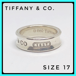Tiffany & Co. - セール中◆大人気◆ティファニー TIFFANY 1837 ナローリング 17号