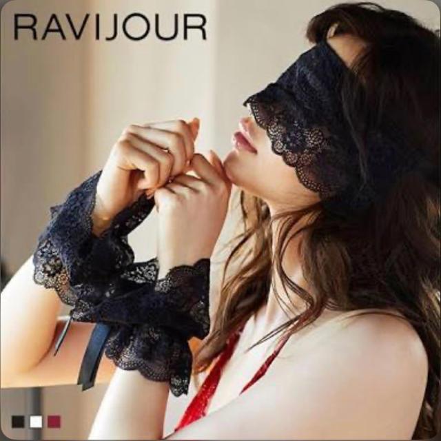 Ravijour(ラヴィジュール)のラヴィジュール セクシーレースアクセサリー ホワイト レディースの下着/アンダーウェア(その他)の商品写真