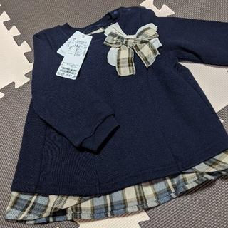 プティマイン(petit main)の【新品未使用品】プティマイン チェックペプラムトレーナー 90サイズ(Tシャツ/カットソー)