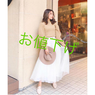 rienda - リエンダ完売チュールスカート