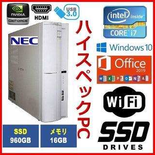 NEC - ★ハイスペックPC★スリムPC★Core i7搭載★