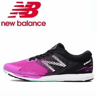 ニューバランス(New Balance)のニューバランス HANZO S V2 25.5cm(シューズ)