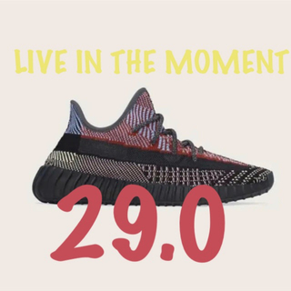 adidas - ADIDAS YEEZY BOOST 350 V2 YECHEIL