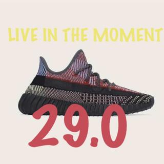 アディダス(adidas)のADIDAS YEEZY BOOST 350 V2 YECHEIL (スニーカー)