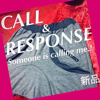 ❇️【Call & Responce】大人の悪ガキ産まれたつき☆‼️(サルエルパンツ)