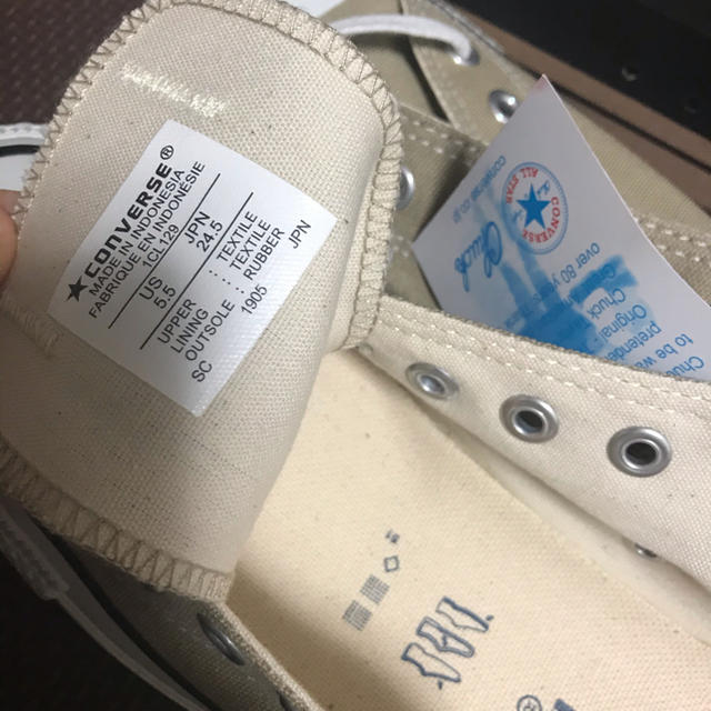 CONVERSE(コンバース)のコンバース オールスター ベージュ 24.5 レディースの靴/シューズ(スニーカー)の商品写真