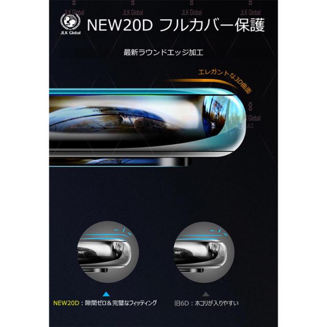 iphoneフィルム iPhoneX XS 11Proフィルム iphone11 スマホ/家電/カメラのスマホアクセサリー(保護フィルム)の商品写真
