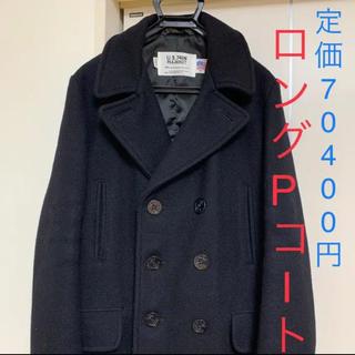 ショット(schott)のSchott ロング メルトン Pコートサイズ:M ショット 定価70400円(ピーコート)