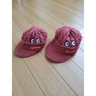 PARTYPARTY - パーティーパーティー 帽子 2個 セット 兄弟 お揃い ペア コーデ