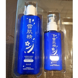 セッキセイ(雪肌精)の雪肌精 化粧水 乳液 エンリッチ(化粧水/ローション)