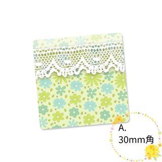 〈ショップシール四角〉かわいい花模様《グリーン系04》5-19A(カード/レター/ラッピング)