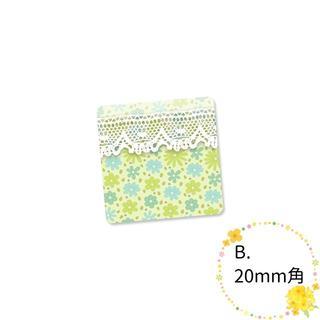 〈ショップシール四角〉かわいい花模様《グリーン系04》5-19B(カード/レター/ラッピング)