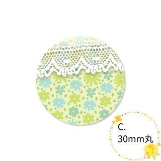 〈ショップシール四角〉かわいい花模様《グリーン系04》5-19C(カード/レター/ラッピング)