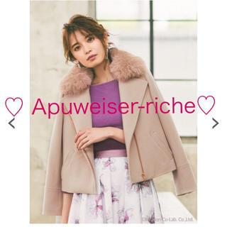 アプワイザーリッシェ(Apuweiser-riche)の✧︎新品✧︎♡︎アプ♡ ファー衿ウールライダース ライトベージュ サイズ:2(ライダースジャケット)