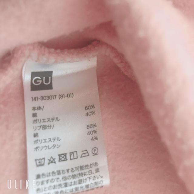 GU(ジーユー)の☆GU裏起毛スウェットパーカー140㎝☆ キッズ/ベビー/マタニティのキッズ服女の子用(90cm~)(その他)の商品写真