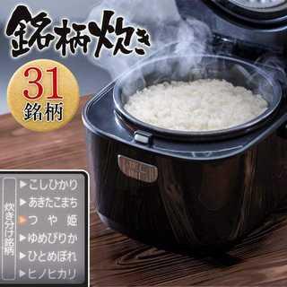 【新品】アイリスオーヤマ 炊飯器 マイコン式 3合 銘柄炊き分け