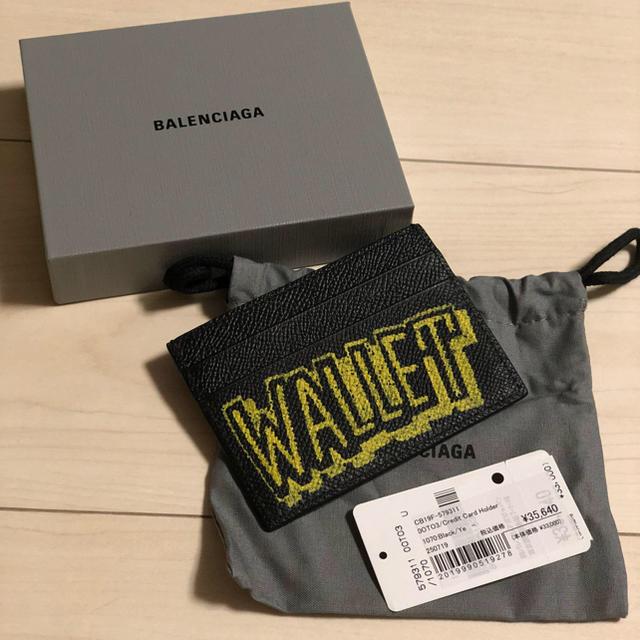 Balenciaga(バレンシアガ)のBALENCIAGA  バレンシアガ パスケース カードケース 新品 レディースのファッション小物(パスケース/IDカードホルダー)の商品写真