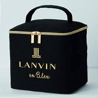 LANVIN en Bleu - sweet 1月号 付録 LANVIN en Bleu マルチボックス《未開封》