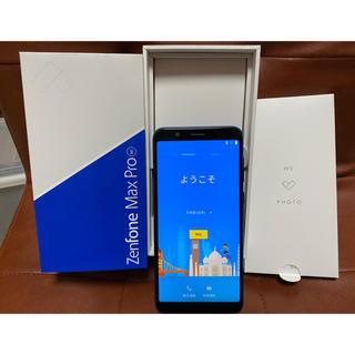 エイスース(ASUS)のZenfone Max Pro M1 ブルー色 SIMフリー(スマートフォン本体)