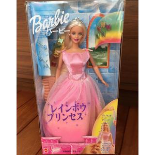 Barbie - Barbie バービー レインボウ プリンセス 26357