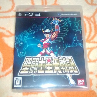 PlayStation3 - PS3 聖闘士星矢戦記