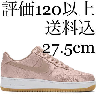 ナイキ(NIKE)のNike Air Force 1 Low Clot Rose Gold Silk(スニーカー)