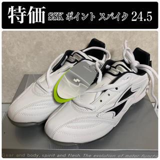 エスエスケイ(SSK)の■新品■ エスエスケイ SSK ポイントスパイク  ホワイト×ブラック(シューズ)