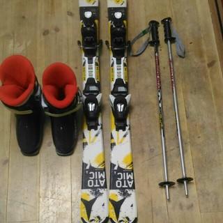 アトミック(ATOMIC)のアトミックキッズスキー板とストックとスキー靴セット!(板)